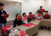 중국문화체험의날